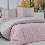 Hera pamut ágyneműhuzat - rózsaszín - kétszemélyes (díszdobozos)
