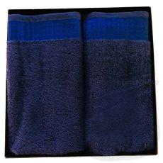 INFINIZA törölköző szett - kék, széles bordűrrel - DÍSZDOBOZBAN